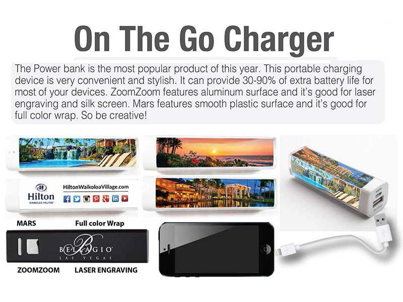 On The Go Charger!